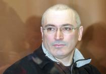 Центризбирком официально отреагировал на обращение Михаила Ходорковского не регистрировать Владимира Путина кандидатом на выборах президента РФ