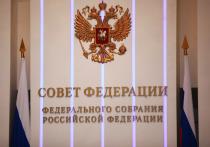 По сведениям РБК, в Совете Федерации подготовили санкции против функционеров Всемирного антидопингового агентства (WADA), а также спецпрокурора США Роберта Мюллера, расследующего российское вмешательство в американские выборы