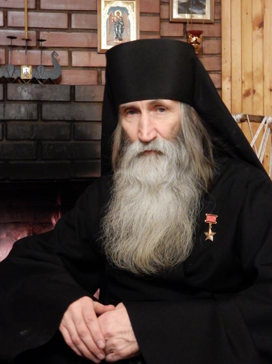 Крещение отца Киприана: