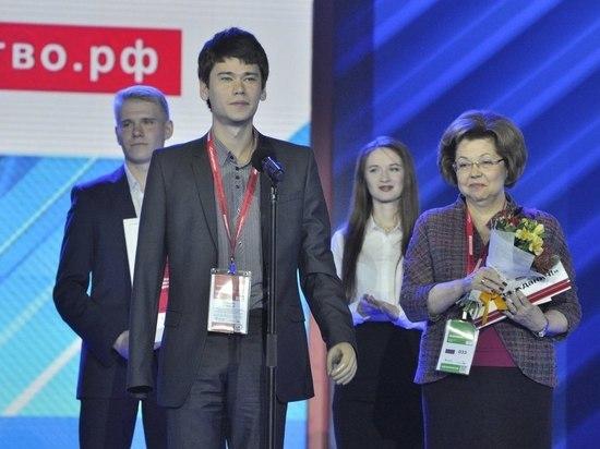 В Самаре нашли добровольца для команды Путина