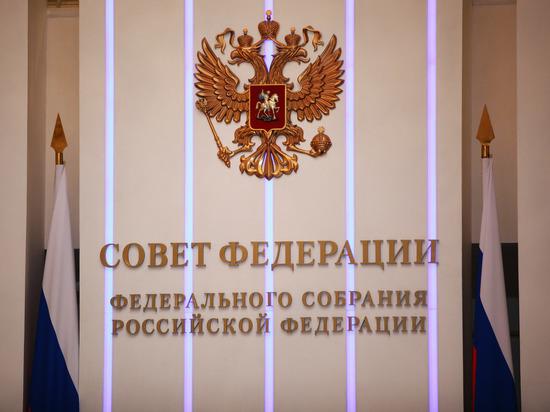 СМИ: Совфед подготовил санкции против расследовавших российский допинг чиновников