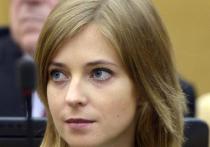 Депутат Государственной Думы РФ Наталья Поклонская заявила «Интерфаксу», что подготовила законопроект, по которому можно будет наказывать депутатов за конфликт интересов
