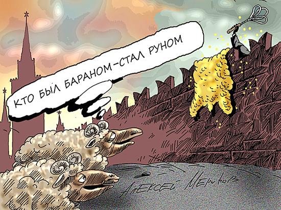 Фуршет на развалинах