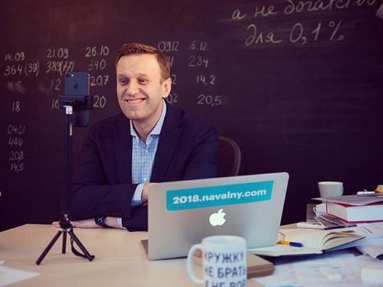 Навальный стал