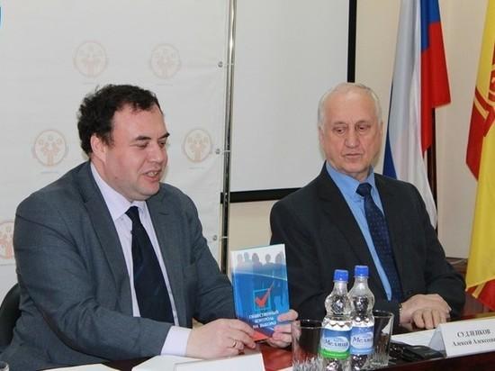 В Общественной палате обсудили период подготовки и проведения выборов
