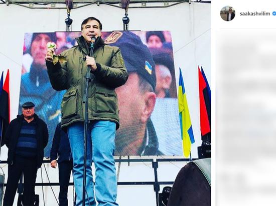 По его словам, мr.Incognito Petr нарушил законы Украины