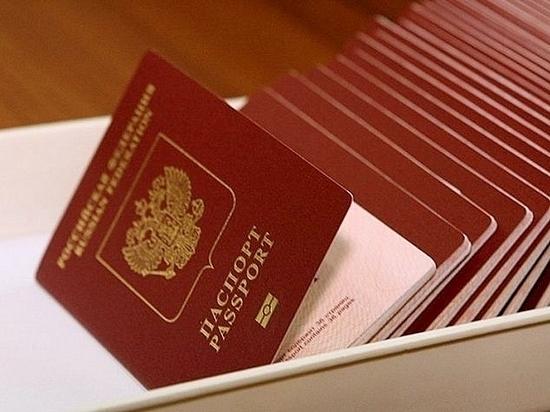 Прокаты Хабаровска за аренду инвентаря требуют паспорт