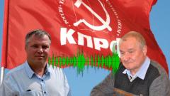 Разговор Михаила Волкова и Андрея Козьмина