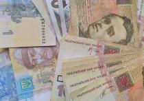 Повседневная жизнь украинцев: пенсии, работа, цены