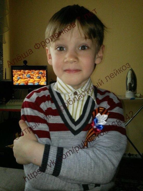7-летнему мальчику из Курска с тяжелейшим диагнозом помогают всем миром