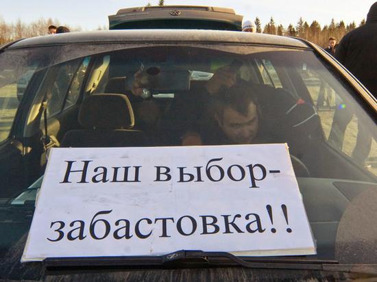 В Ульяновске забастовали водители «Яндекс.Такси»