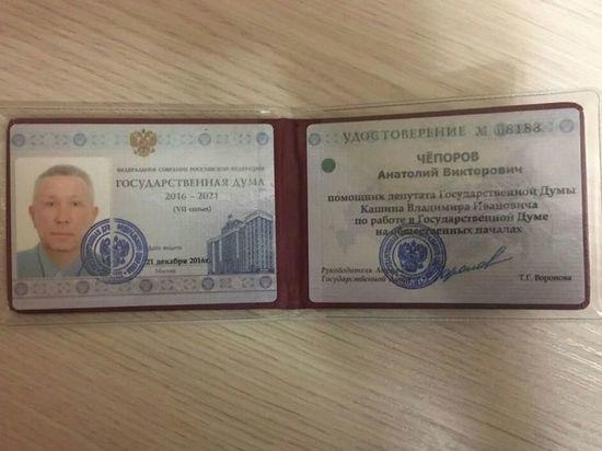 Члены Серпуховского отделения КПРФ оказались черными риэлторами