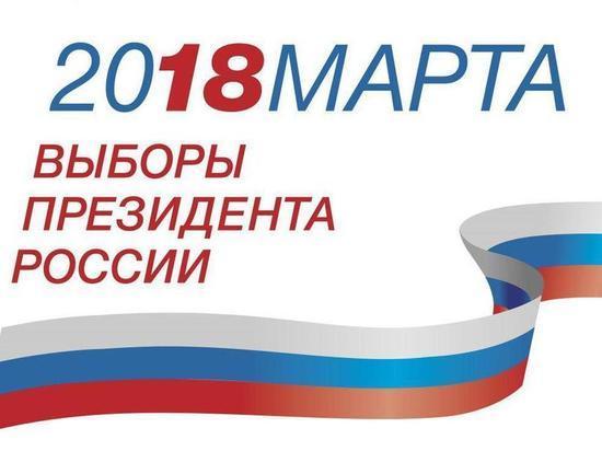 Где можно будет проголосовать  в Серпухове