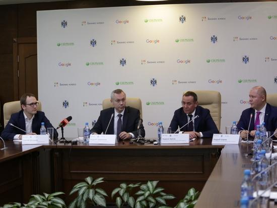 В Новосибирской области начала работать программа «Бизнес класс» для МСБ
