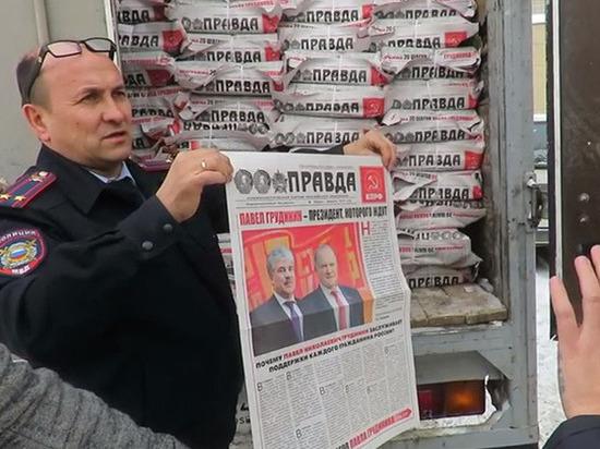 В Новосибирске у КПРФ изъяли бюллетень кандидата в президенты