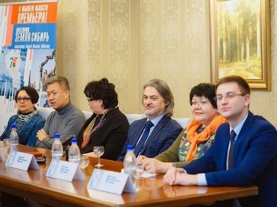В Кузбассе ожидают мировую премьеру