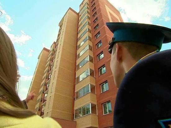 Триста семей военнослужащих получили в Тамбове долгожданные квартиры