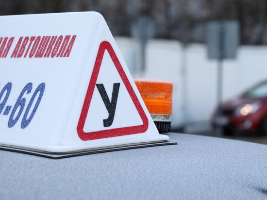 Пересдачу экзамена при замене водительских прав силовики оценили благосклонно