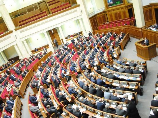 На Украине хотят узаконить коррупцию: в Раду внесен соответствующий законопроект
