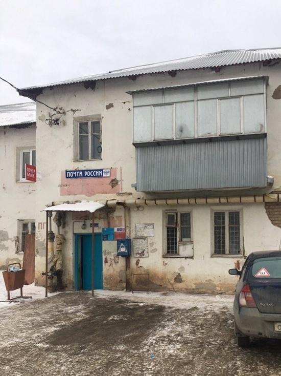Оренбуржцы возмущены состоянием почтового отделения в поселке Кушкуль