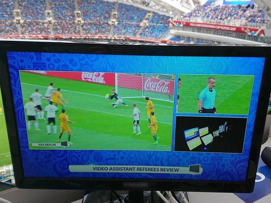На ЧМ-2018 по футболу в России арбитрам поможет система видеоповторов