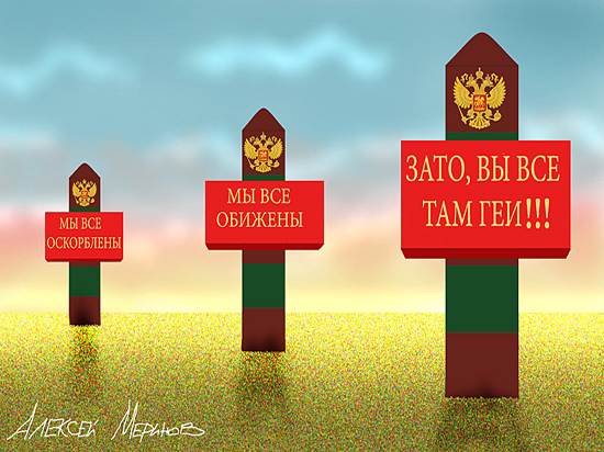 Комедия строгого режима: запретители «Смерти Сталина» влипли в историю