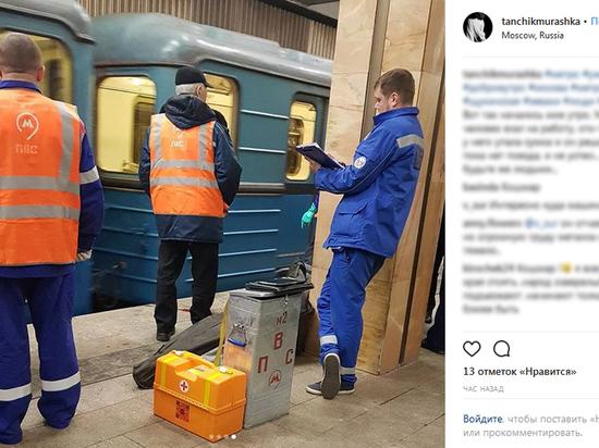 Студент упал под колеса поезда метро, узнав о грозящем отчислении