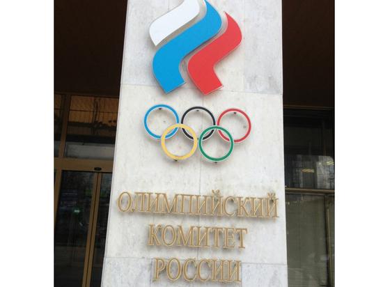 Без Шипулина и Ана: опубликован полный состав сборной России на ОИ-2018