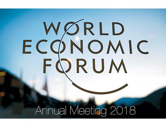 Форум богатых и знатных в швейцарском Давосе