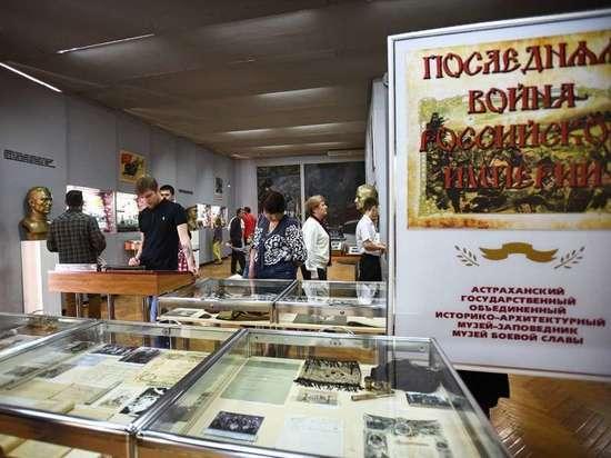 Астраханский Музей боевой славы готов представить регион в состязаниях