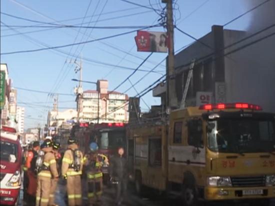 В Южной Корее сгорела больница: сообщается о 41 погибшем