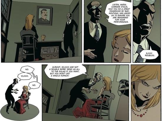 Вслед за ним выйдет комикс «Смерть царю»