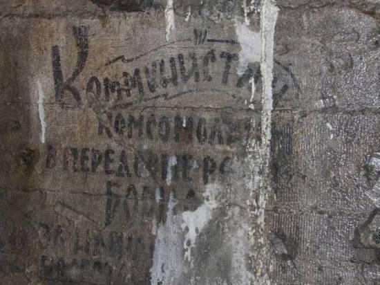 Что скрывают подземелья Приморья
