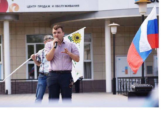 Гражданская сила заявила о поддержке Путина