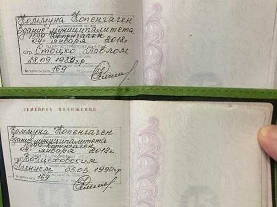 Пообещали уволить и начальника женщины, поставившей штамп о браке в паспорта