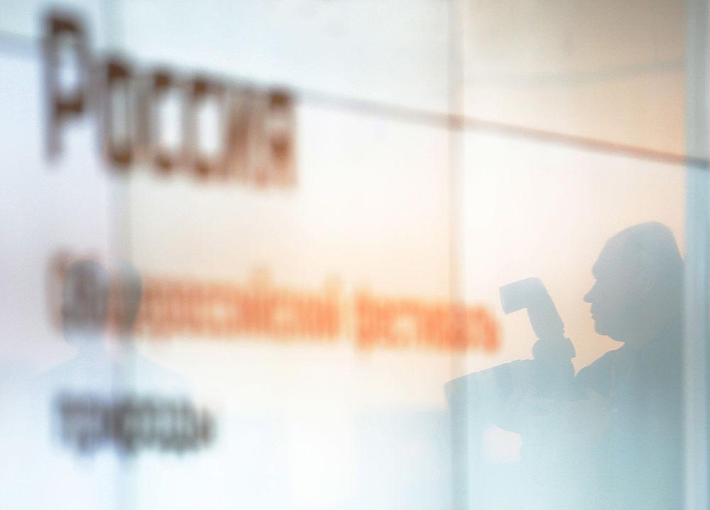 """Сергей Иванов в ЦДХ открыл всероссийский фестиваль-фотовыставку """"Первозданная Россия"""""""