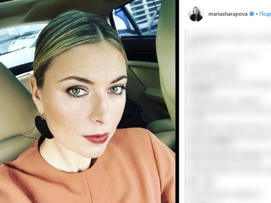 Шарапова закрутила роман с другом Кейт Миддлтон миллионером Гилксом