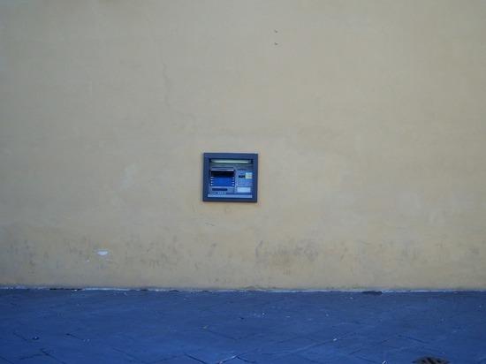 Перед ЧМ-2018 Россию наводнят фальшивые банкоматы