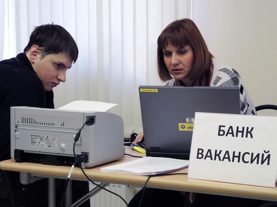 """Cегмент активно сокращается"""