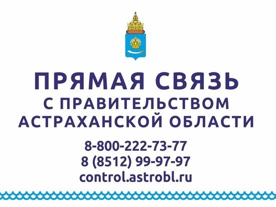 Региональное Правительство отвечает