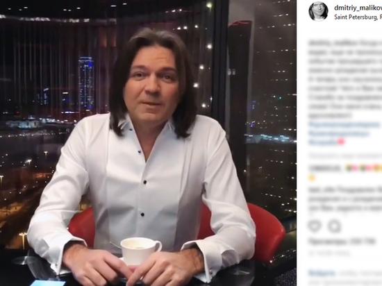 Отец певца Юрий Маликов: «В тонкости нас с супругой не посвящали»