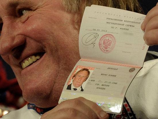 МВД изменит порядок получения гражданства: от присяги не отвертеться