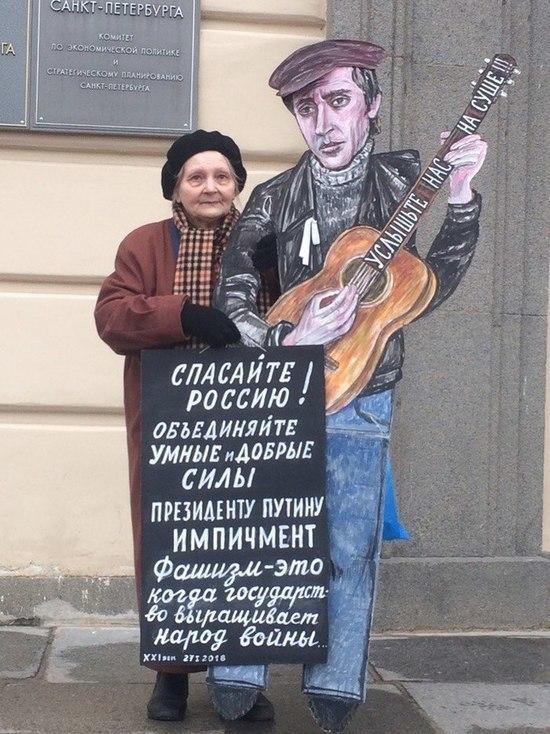 Как в Петербурге прошел митинг за бойкот выборов