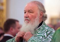 Патриарх Кирилл: духовный лидер или эффективный менеджер