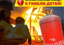 «Теория большого взрыва» по-омски