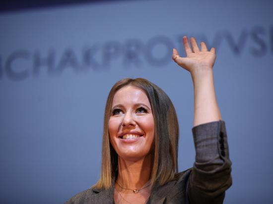 Ксения Собчак уверена, что Путин впервые узнал о её решении идти в президенты именно от неё самой