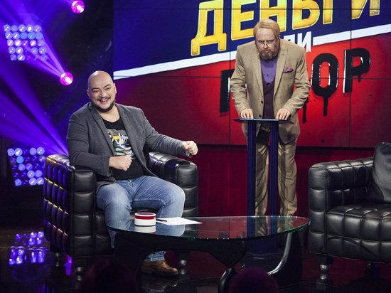Шоумен рассказал об участии в шоу «Деньги или позор»
