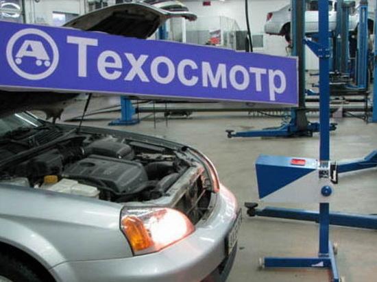 Минэкономразвития предлагает штрафовать за управление авто без техосмотра