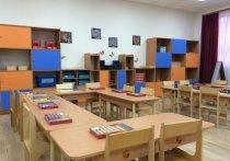 В одном из детских садов Екатеринбурга разгорелся скандал