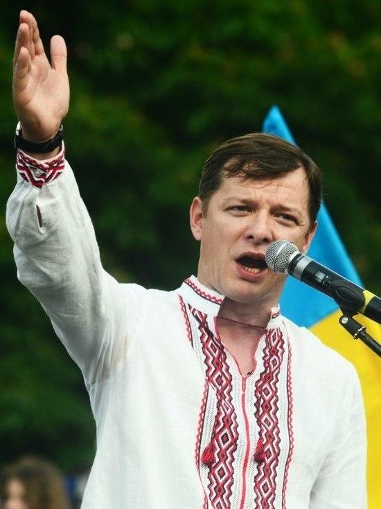 Ляшко обвинил спецслужбы Украины в предательстве из-за сбежавшего Гужвы